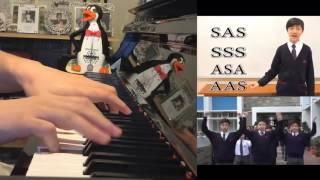 循道中學仝人 - SAS SSS ASA AAS 《三角形的