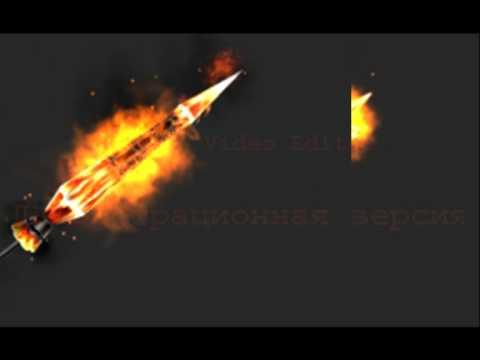 Pandora Saga картинки огонь