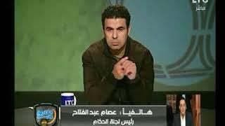 عصام عبد الفتاح: ركلة جزاء الانتاج امام الاهلي صحيحة ويرد على تجاوزات رئيس الرجاء
