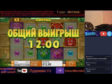 Играть на бонусы казино без депозита с выводом денег за регистрацию