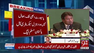 Less chances of former President Musharraf