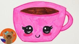 Урок рисования для детей | Рисуем милую ЧАШКУ КАКАО в японском стиле Кавай