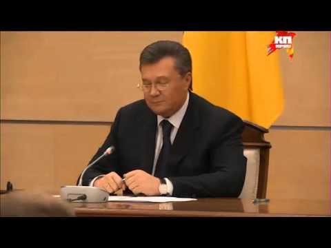 Янукович сломал ручку на пресс-конференции в Ростове-на-Дону