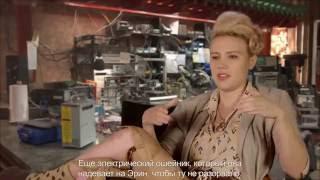«Охотники за привидениями» — Гаджеты: фильм о фильме в СИНЕМА ПАРК