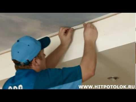 Тканевый или ПВХ натяжной потолок?. Видео 4