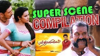 Muthuramalingam | Super Scene Compilations | United India Exporters