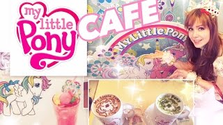 ♡MY LITTLE PONY CAFE in TOKYO, Japan ♡ マイリトルポニー喫茶原宿に期間限定オープン ♡