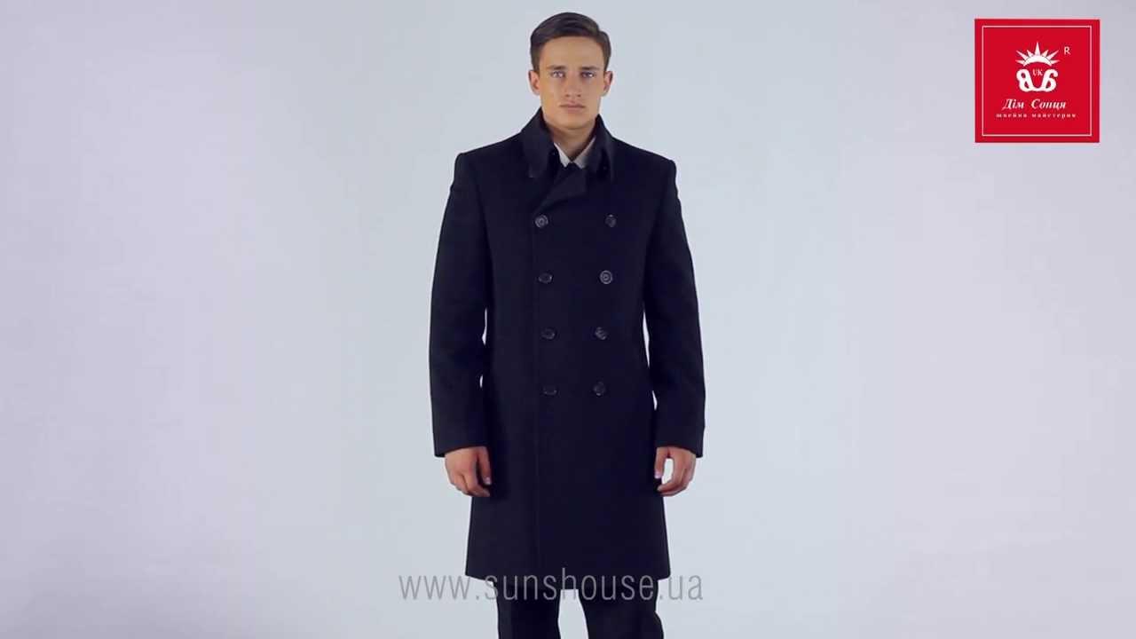 Пальто фабрики LIDER в ТК