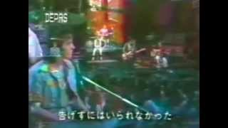 Watch Bay City Rollers Maybe Im A Fool To Love You video