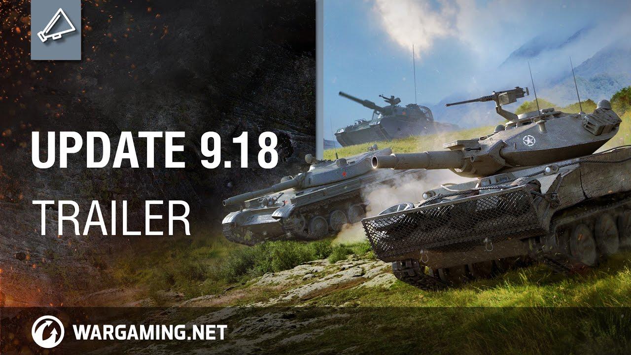 Update 9 18 Trailer - World of Tanks PC