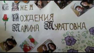 Наш плакат учителю