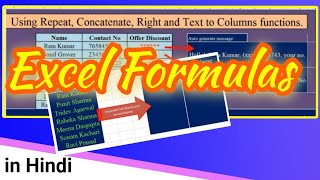 How to learn excel formulas || excel tricks || Excel formula examples || Hindi