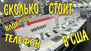 видео Онлайн-гипермаркет электроники 123.ru