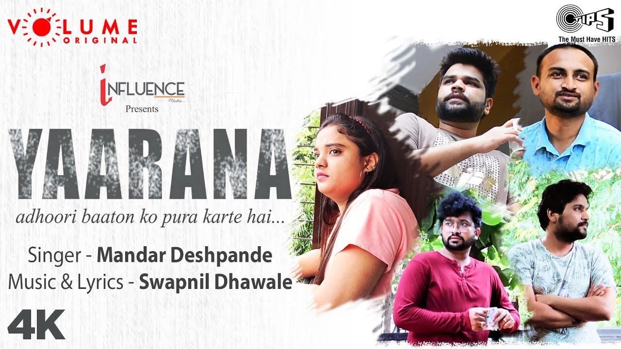 Yaarana | Mandar Deshpande | Swapnil Dhawale | Friendship Day Special Song | Friends