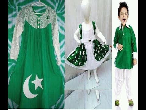 51697fffef 14 August dress designs for Kids /dress for 14 August/Pakistani Independence  Day Dresses