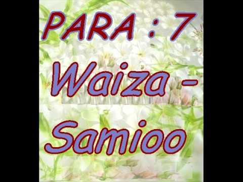 Fehm Al Quran Pashto PARA 7  b