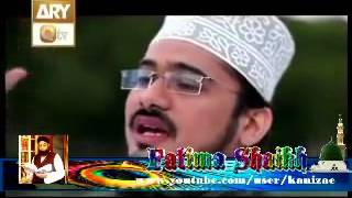 Jisko Moula Teri Rehmat ka Yaqeen hota haeHamd by Qari Mohsin Qadri