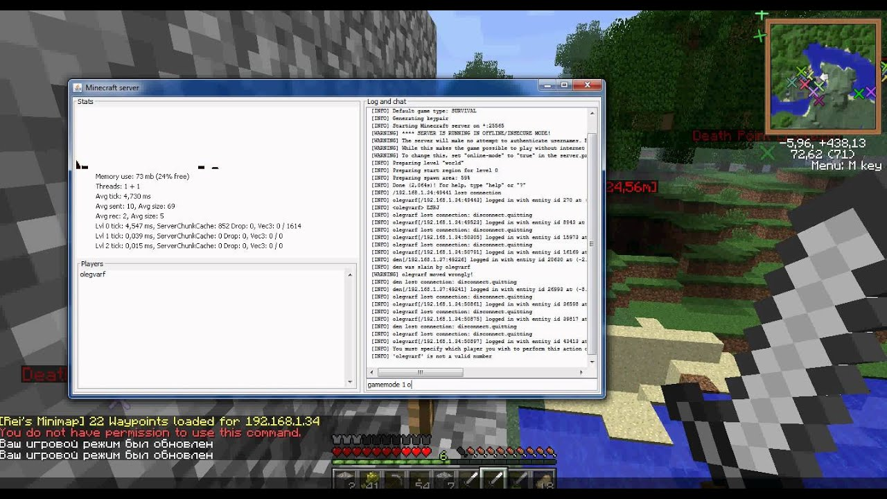 как включить чит коды в майнкрафт на своём сервере #5