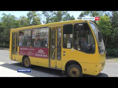 В Евпатории обновляются маршрутки
