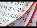 Learn How To Read & Trade Using The Economics Calendar
