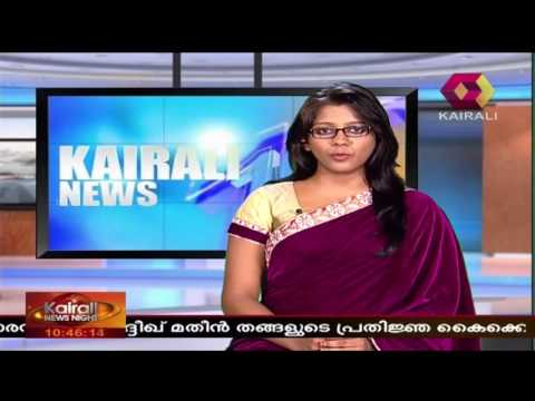 News @ 10 30PM | 13th June 2016