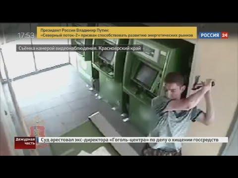 Ранее судимый разбил банкоматы при помощи топора в Красноярском крае (21.06.17)