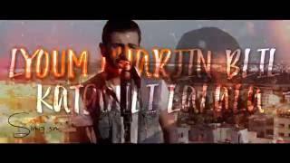 Simo Sm--Chitana (Remix l'algerino-panama) Officiel Video