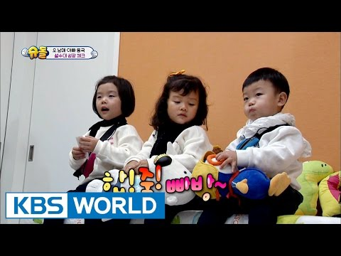 5 siblings' house - Sian's incredible cognitive ability [The Return of Superman / 2016.12.18]