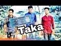 100 Taka | একশ টাকা | New Funny Video 2018 | The National Devil |