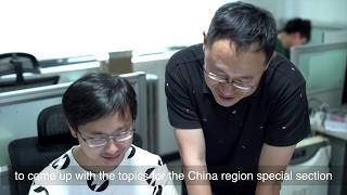 CACM Nov 2018 Special Section on China Region