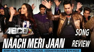 Naach Meri Jaan | ABCD 2 | Song Review | Shraddha Kapoor, Varun Dhawan | Bollywood Movies News