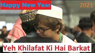 New Year Nazam - Bilal Raja - Yeh Khilafat Ki Hai Barkat - Hafiz Mabrooor Ahmad Sb - Islam Ahmadiyya