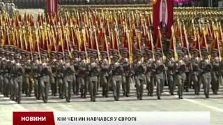 Интересные факты о молодом диктаторе в мире