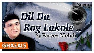 Dil Da Rog Lakole   Parvez Mehdi   Sad Romantic Ghazals   Nupur Audio