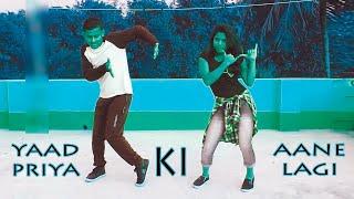 Yaad Piya Ki Aane Lagi |yaad piya ki aane lagi bheegi bheegi raaton mein ||Dance