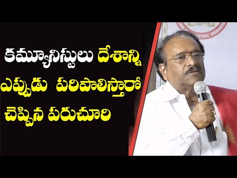 Communists Will Never Lose The Respect Of People. -Paruchuri GopalaKrishna
