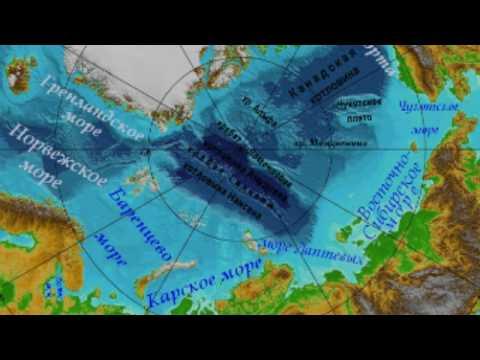 Северный Ледовитый океан исследования океана История