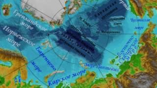 видео Северный Ледовитый океан