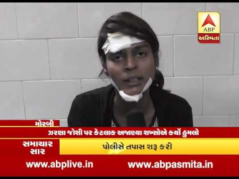 Attack on Zarna Joshi In Morbi