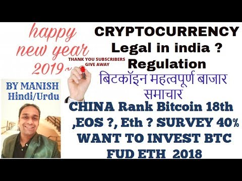 Cryptocurrency Legal In India,China Ranking 18th Bitcoin News,Fud 2018,HAPPY NEW YEAR 2019