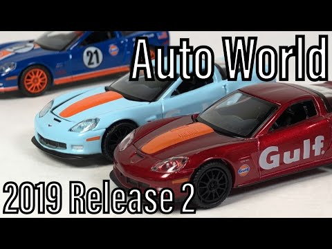 Complete Auto World 2019 Premium Release 2 Including Ultra Reds