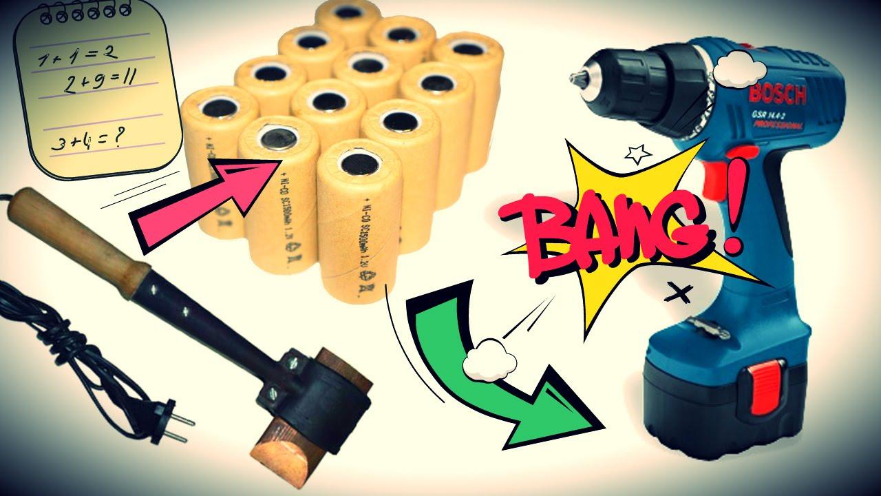 Ремонт батарей шуруповерта своими руками видео