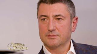 Бахматюк о причинах украинских проблем