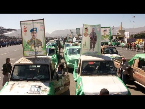 Houthi Group Holds Funeral for 73 Fighters in Sanaa