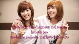 SNSD - How great is your love Lyrics (Romanized + English translation)