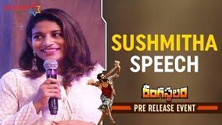 Chiranjeevi's Daughter Sushmitha Speech | Rangasthalam Pre Release Event | Ram Charan | Samantha