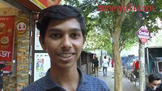 রাজা মামার বালুর চা  bdnews24.com