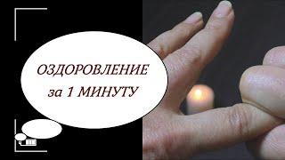 МАССАЖ пальцев рук Мазь КАЙЛАШ ДЖИВАН свойства состав применение