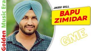 Bapu Zimidar - Jassi Gill (2014) HD