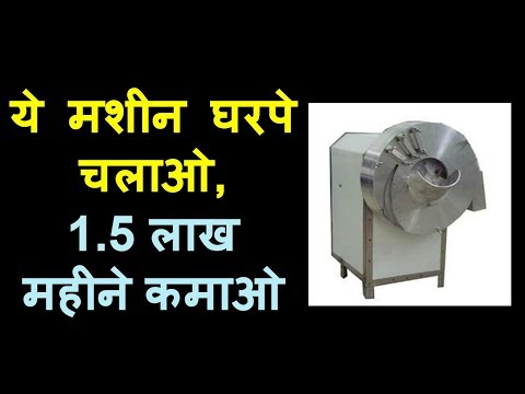 महीने कमाओ 1.5 लाख, creative business, small business  ideas, business ideas 2018, low investment